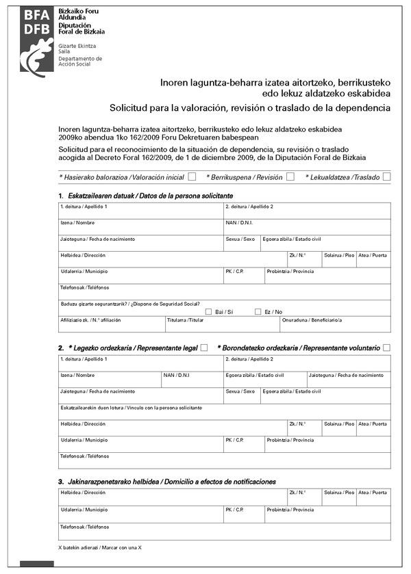 decreto salariar docente 2016 apexwallpapers