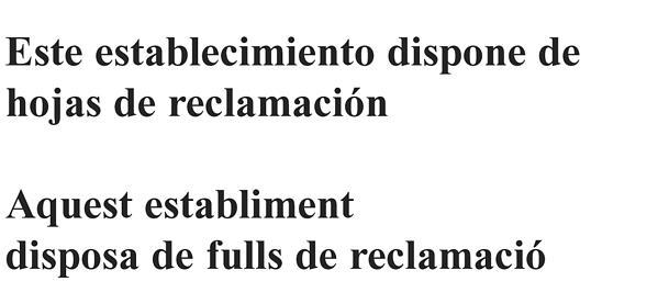 hojas de reclamaciones cantabria: